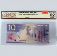 2005 Bank of Canada $10.00, Choice UNC 62 ORIGINAL, BCS Certified BTV0047831